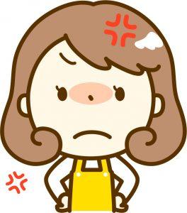 怒り1 (2)