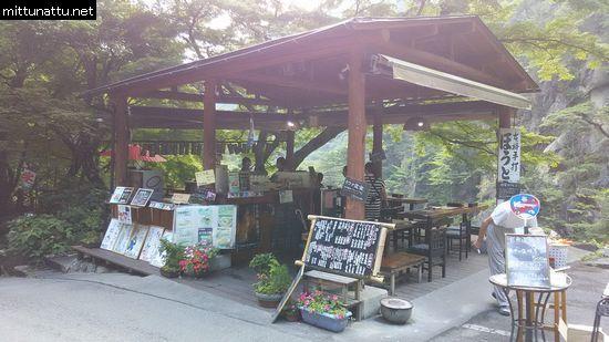 昇仙峡のランチで外せない2店!ほうとう会館と金渓館で実食した!