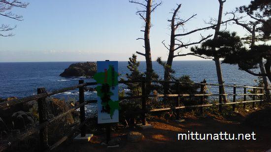 気仙沼大島を観光!行かないと損する3つのスポットとは?