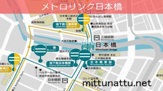 バスの時刻表のアプリ!丸の内や日本橋の無料巡回バスで使ってみた