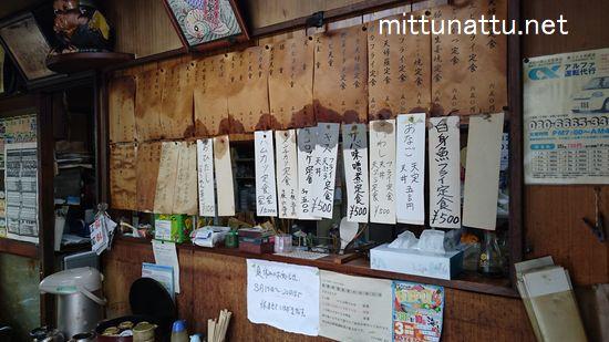 久里浜のますみ食堂は激安定食と昭和レトロが最高!徹底紹介します