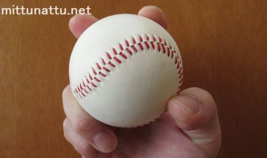 野球のストレートの握り!親指や薬指の位置など写真入りで詳しく解説