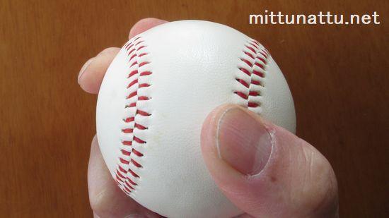 ワンシームはどんな球?ツーシームとの違いや握り方を徹底解説!