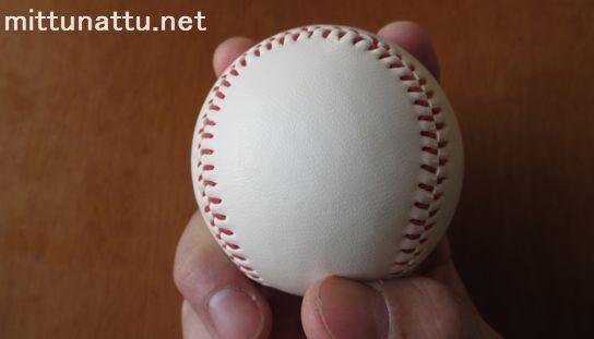 ツーシームってどんな球?握り方やフォーシームとの違いもご紹介!