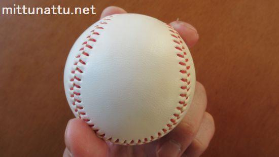 野球のボールの握り方!主な11種類の握りを写真入りでご紹介!
