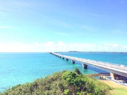 沖縄に移住して失敗!4つの理由と対策を専門家がアドバイスします!