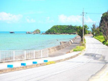 沖縄の移住への支援!体験すべきお試し移住支援を専門家がご紹介