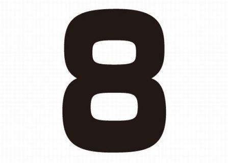 東京ヤクルトスワローズの背番号8番!歴代の選手や傾向をご紹介!